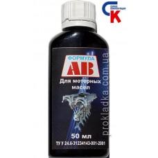 Присадка в моторное масло (защитная)