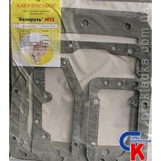 Комплект прокладок КПП МТЗ (5 наименований)